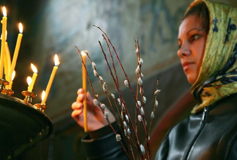 Воскресная молитва архангелам. Традиции и обряды поминовения
