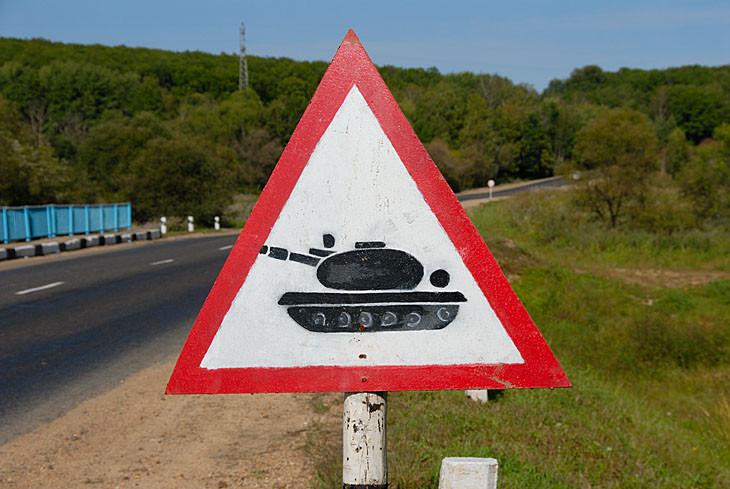 информация, расписание, дорожные знаки с приколами картинки украина был