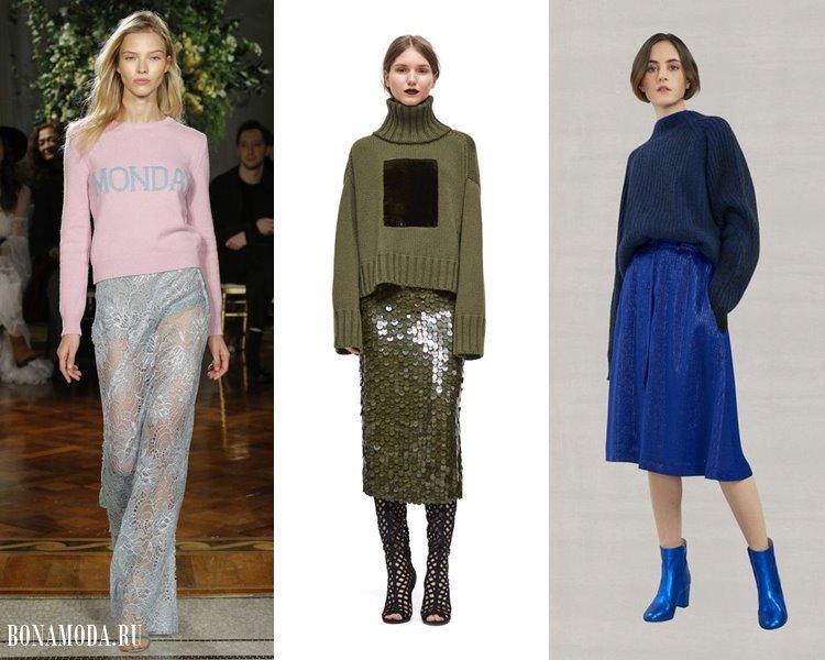Женские трикотажные свитера 2017-2018: модные минималистичные