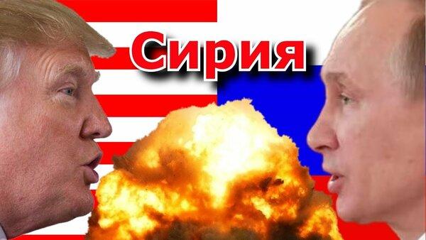 Евгений Сатановский предостерегает США: «Что бы вы вздрагивали, просто вспоминая, что такое Российская федерация»