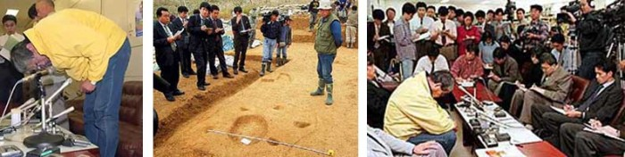 Его звездная карьера археолога окончилась мировым позором.