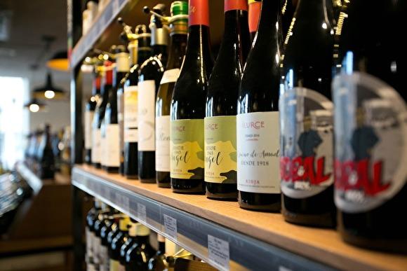 Роспотребнадзор усилил контроль за грузинскими винами