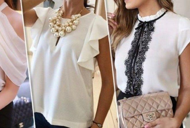 Тренд лета, который нельзя пропустить — элегантные белые блузы