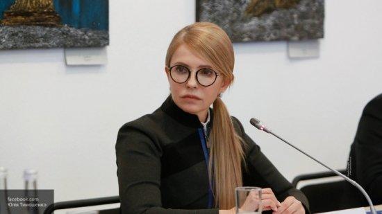 Тимошенко предложила разработать новую Конституцию Украины