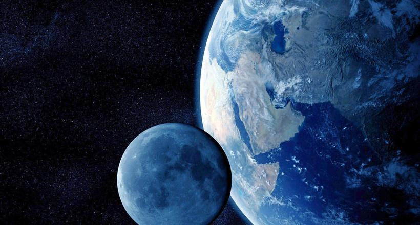 У Земли нашли еще два спутника в виде газовых облаков