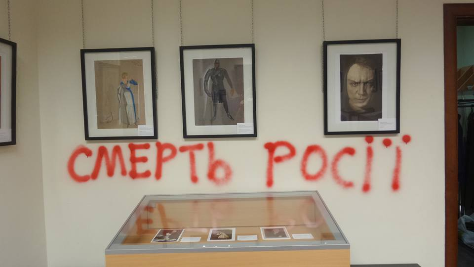 ОБСЕ отреагировала на погром в киевском Россотрудничестве