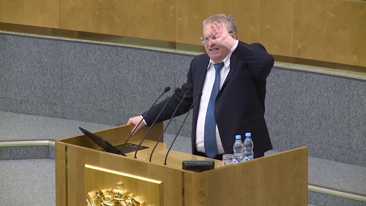 Жириновский хочет отсудить у Евросоюза триллион долларов за коммунизм