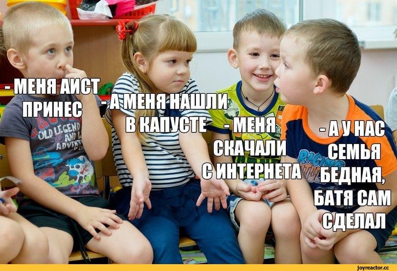 КИТАЙСКАЯ ПРИТЧА О ВОСПИТАНИИ ДЕТЕЙ)))