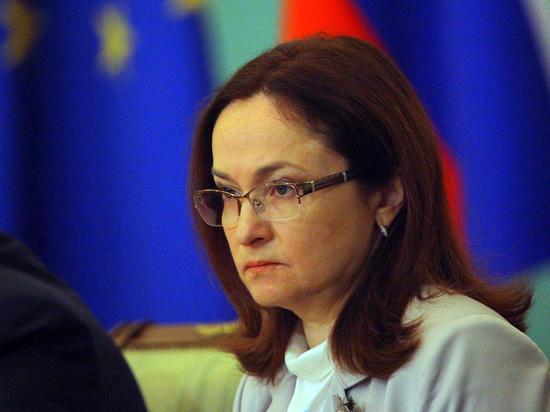 Глава Центробанка объяснила, почему россиянам кажется, что цены сильно растут