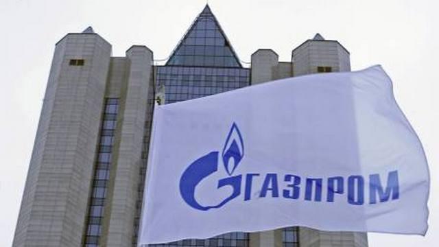 """""""Газпром"""" разместит 5-летние…"""