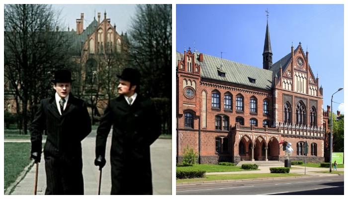 Рижский парк Эспланада и Латвийская академия художеств («Приключения Шерлока Холмса и доктора Ватсона», 1979 г.).