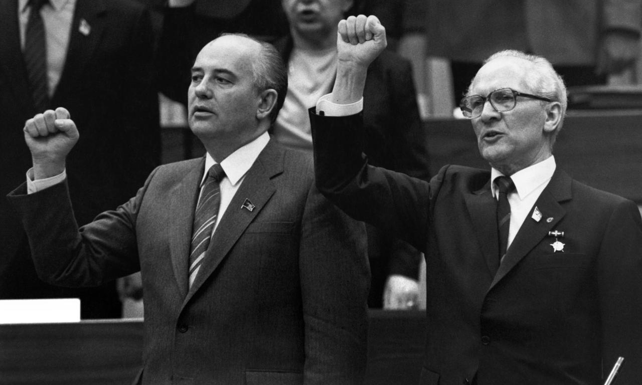 Как Горбачева от теракта спасли