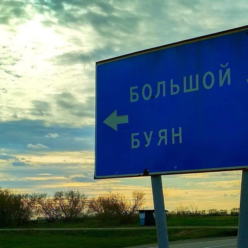 в Иркутской области город, названия, названия улиц, село, улицы, юмор