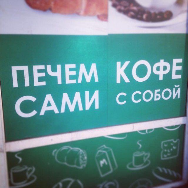 Перлы российского дизайна и рекламы смешные картинки,фото-приколы,юмор