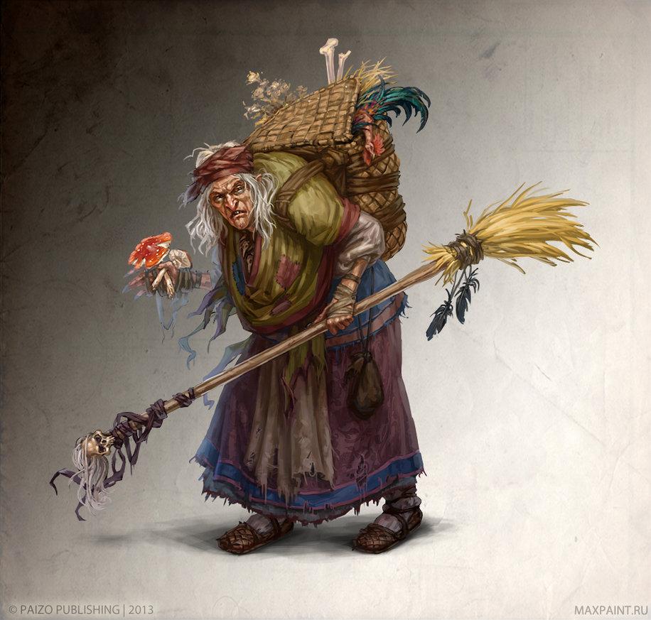 Реальные прототипы персонажей русских народных сказок. Заключительная часть. Баба Яга