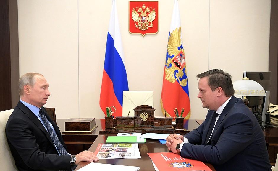 Встреча с врио губернатора Новгородской области Андреем Никитиным