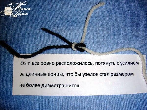 wpid-uzelok-promyshlennyy-dlya-soedineniya-nitey_i_4 (600x450, 264Kb)