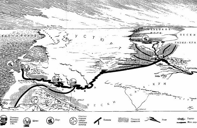 «Великая стройка Сталина»: почему Берия прекратил строительство Главного туркменского канала