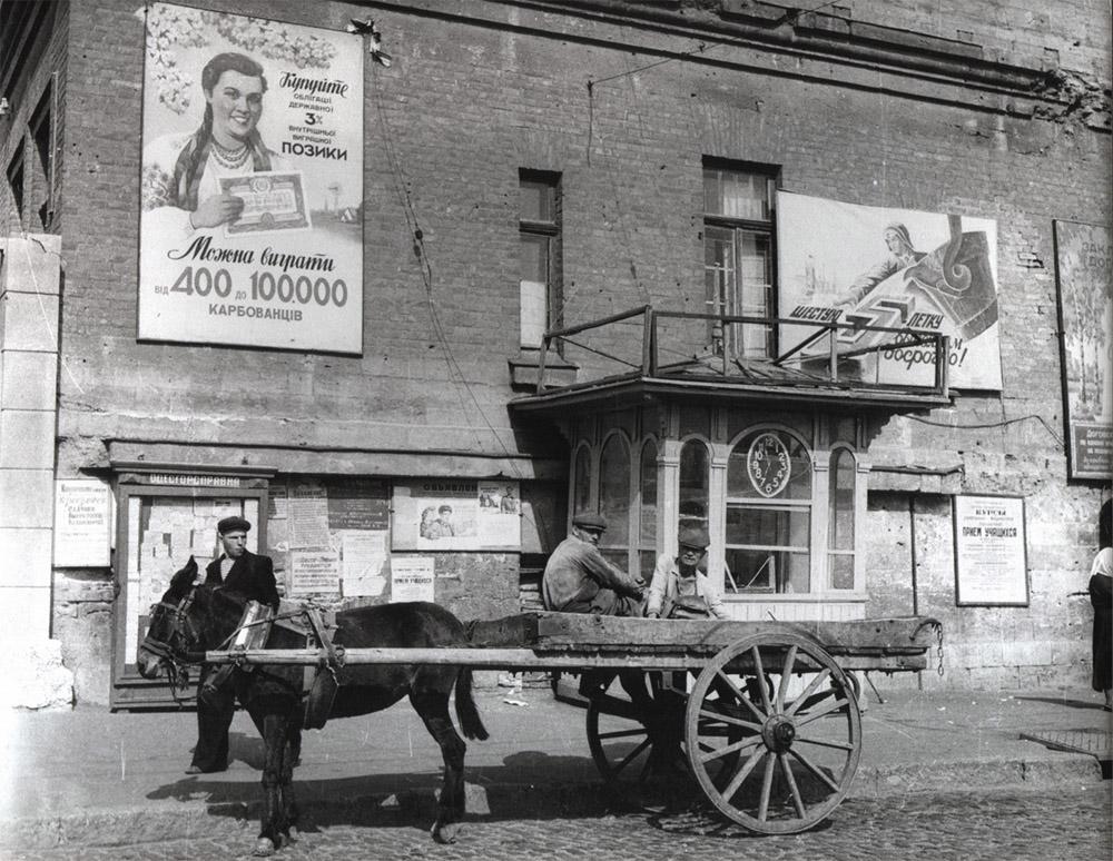 Реальный СССР на фото «иностранного шпиона».