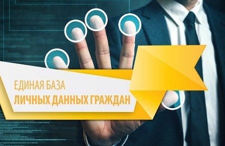 Константин Сивков: Адепты тотальной оцифровки и единой базы данных совершают государственную измену россия