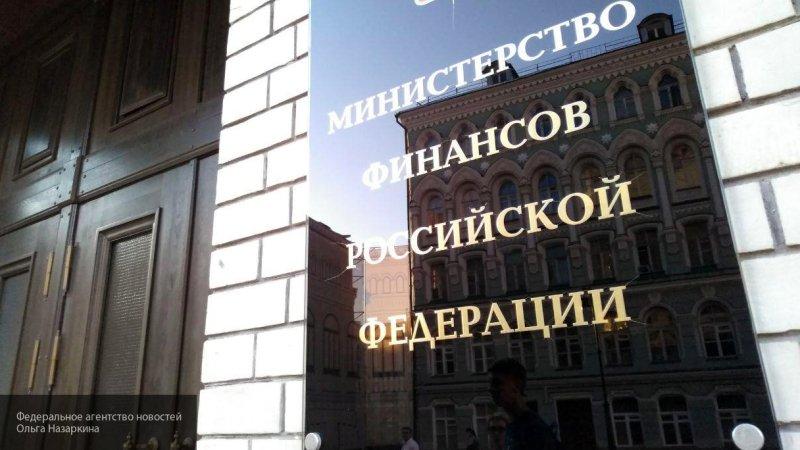 Назван объем расходов бюджета РФ на 2019 год