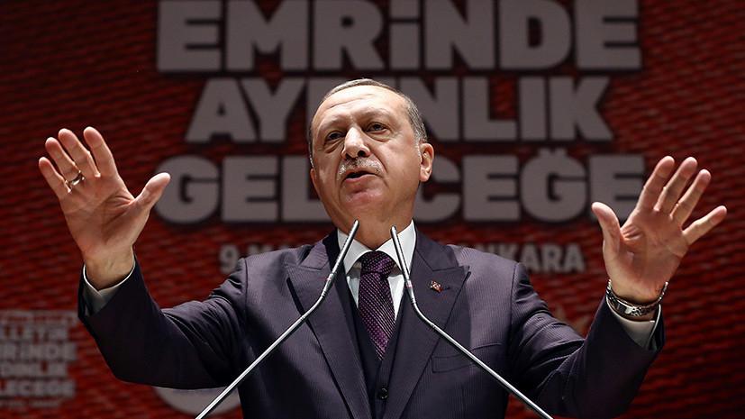 Эрдоган: Запад всегда проявл…
