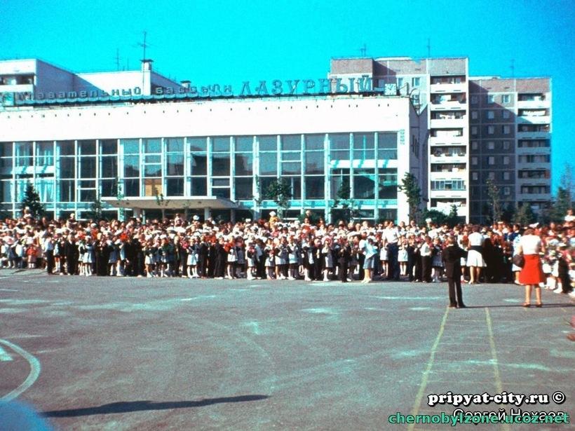 20 подлинных фотографий о том, какой была Припять до катастрофы на Чернобыльской АЭС города,Путешествия,фото