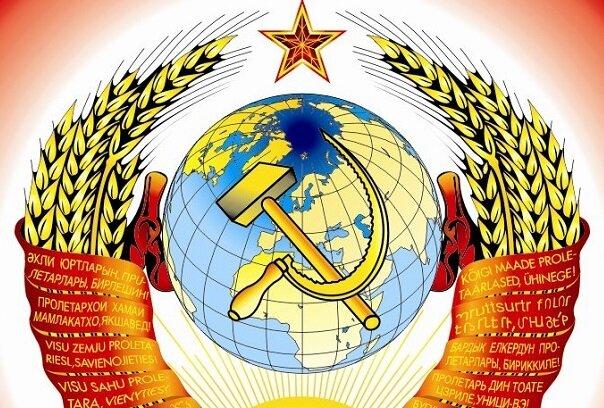 Пять государств, которых сегодня не было бы, не создай их Советский Союз