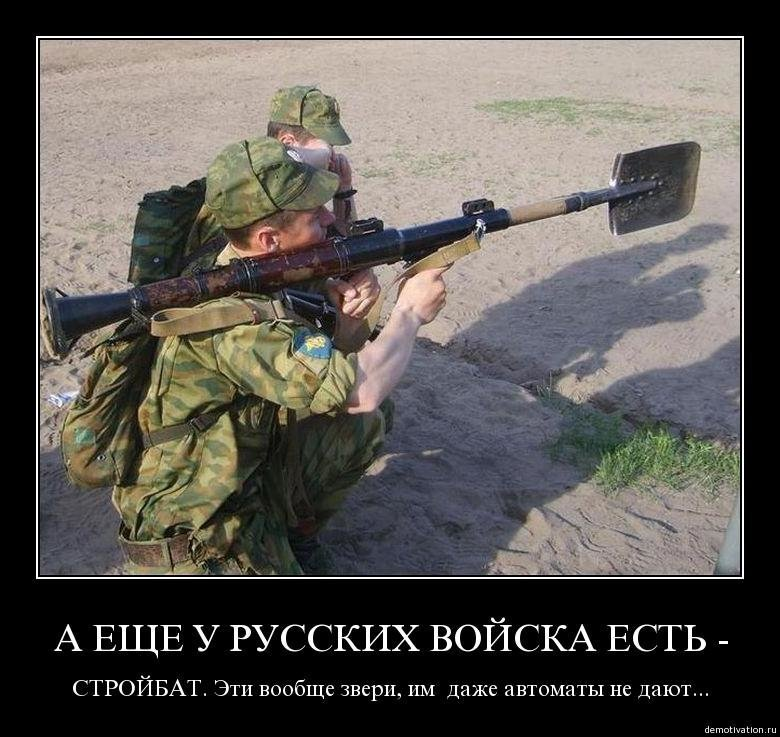 Демотиваторы про русского солдата использовали религиозные