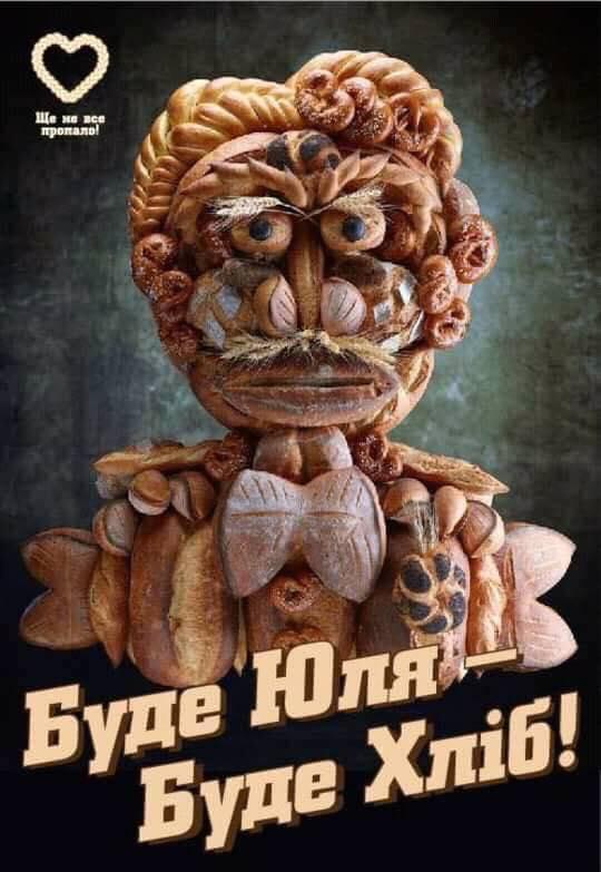Портрет идеального украинского политика в одном анекдоте