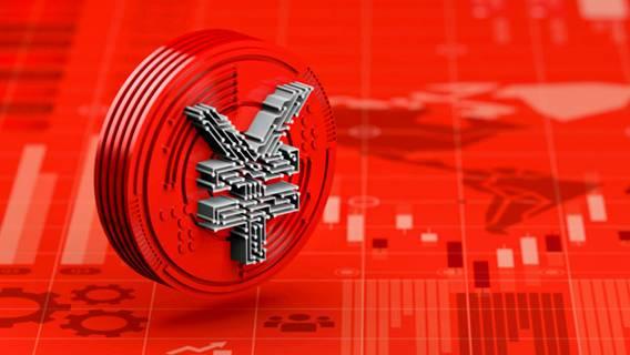 Администрация Байдена видит потенциальную угрозу в цифровом юане