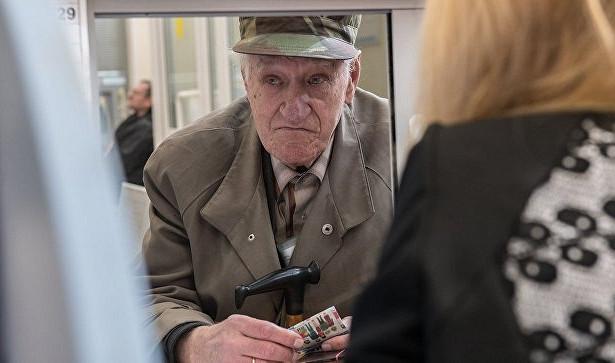 Зачем Анатолию Чубайсу пенсионные деньги россиян?