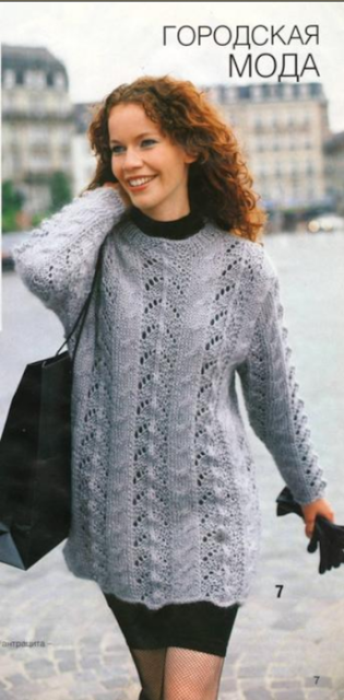 Женский пуловер красивым узором