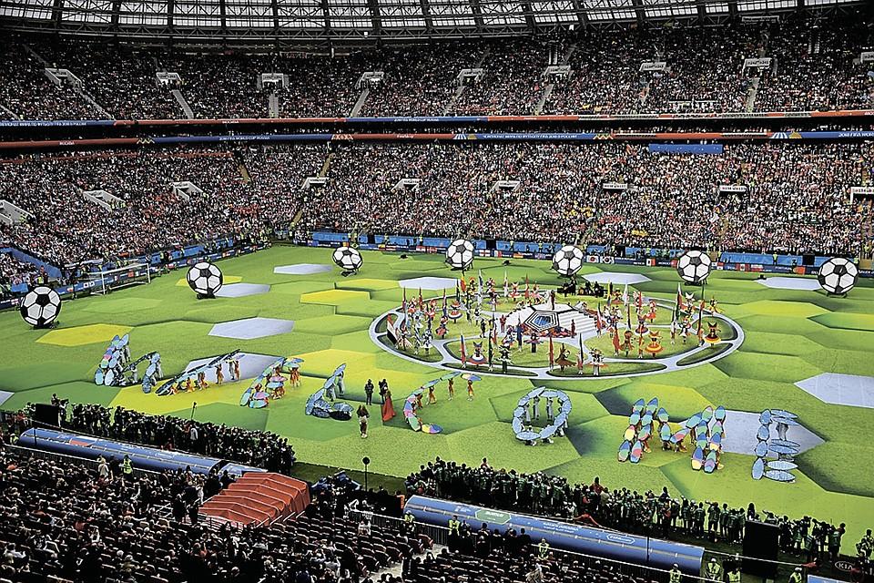 Мы за ценой не постояли: окупятся ли затраты на чемпионат мира по футболу в России?