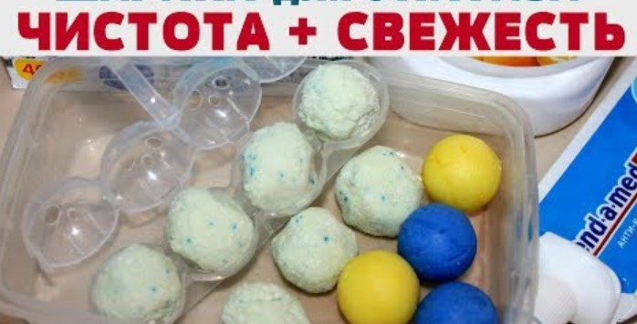 Таблетки-шарики для туалета из трёх простых компонентов