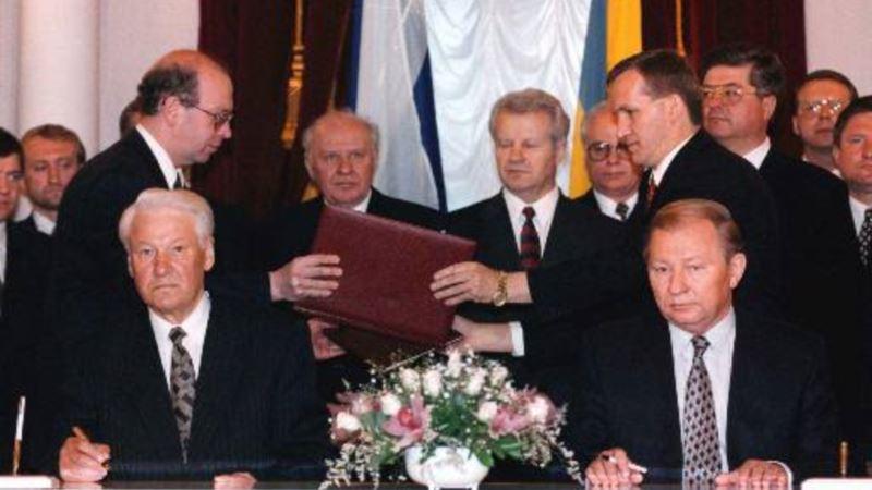 Денонсация «Большого договор…