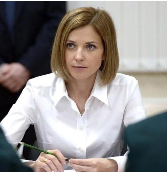 Наталья Поклонская назвала трех главных внутренних врагов России