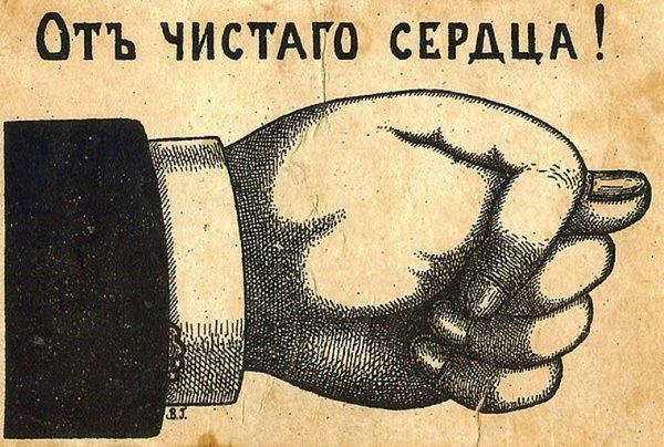 Евросоюз в гневе: Россия - ты нам должна. И точка!