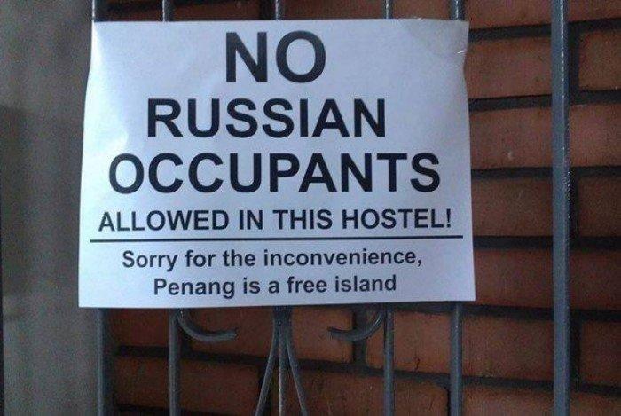 Как относятся к Русским туристам за границей?