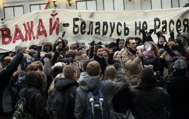 Фальсификация истории: предатели в Белоруссии ведут страну к украинскому пути