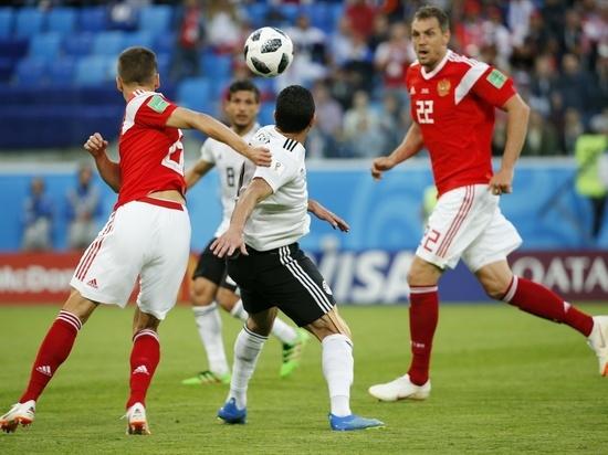 Россия победила Египет и фактически гарантировала выход в плей-офф ЧМ-2018