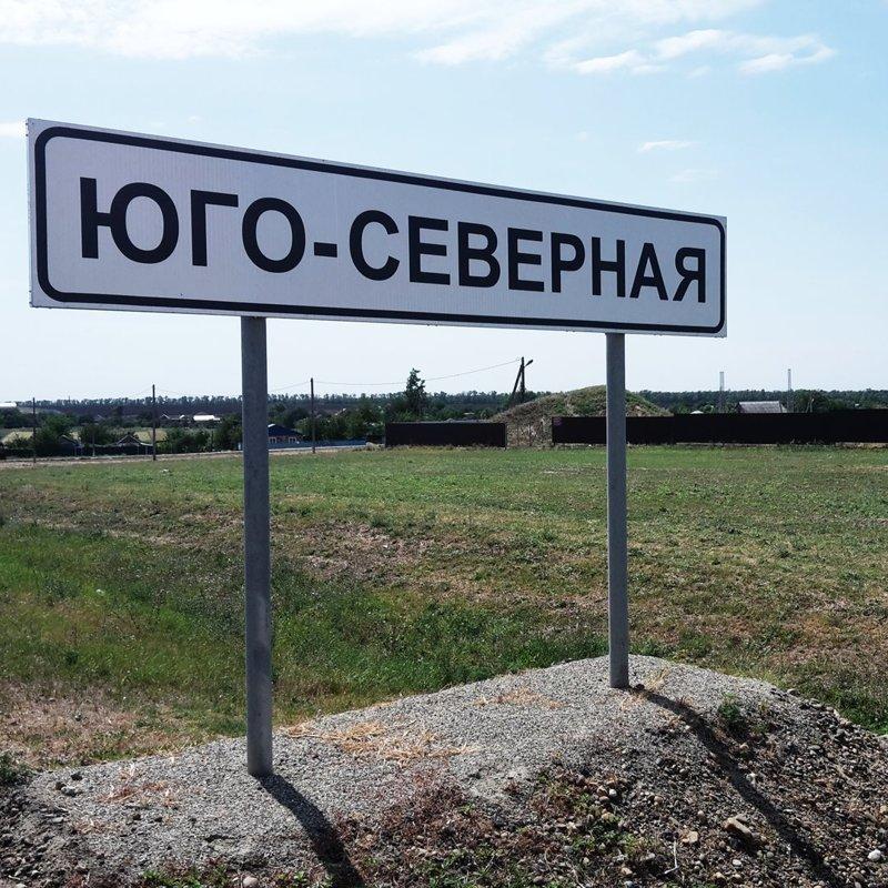 станица в Тихорецком районе Краснодарского края город, названия, названия улиц, село, улицы, юмор