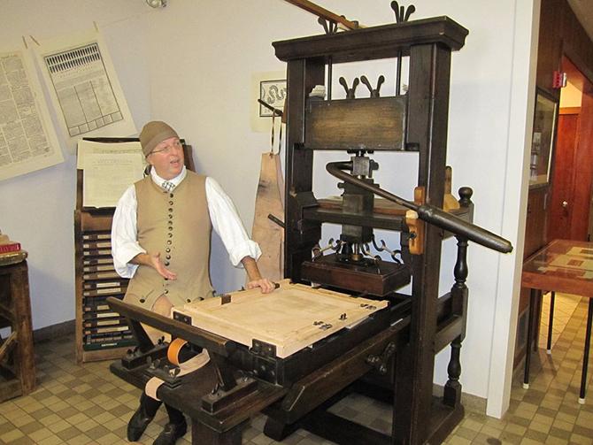 Как печатались газеты в 18-м веке