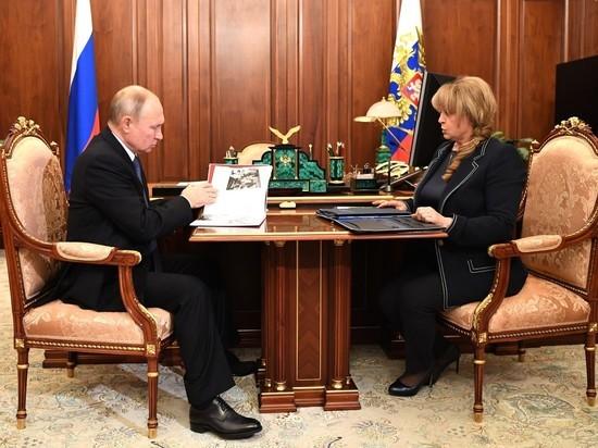 Путин узнал о победе 34 кочегаров на выборах власть,выборы,Кремль,памфилова,Путин,ЦИК