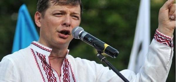 """""""Поддержим украинского производителя!"""",- провозгласил Олег Ляшко, надев американскую куртку, швейцарские часы и обувь за 200 долларов"""