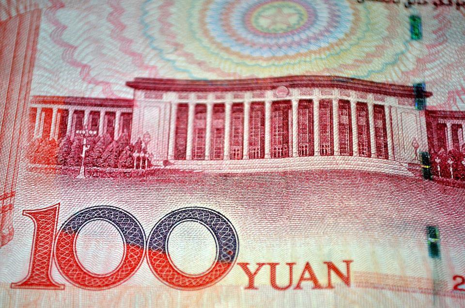 Китай решился сделать юань м…