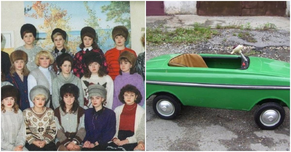 Вещи из советского детства, которые не поймут современные дети