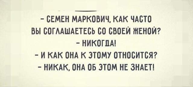 Рабинович на улице встречает Гольдберга. — Сколько лет, сколько зим! Как ваши дела? Чем занимаетесь? весёлые, прикольные и забавные фотки и картинки, а так же анекдоты и приятное общение