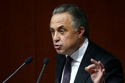 Мутко прокомментировал выводы допинговой комиссии МОК