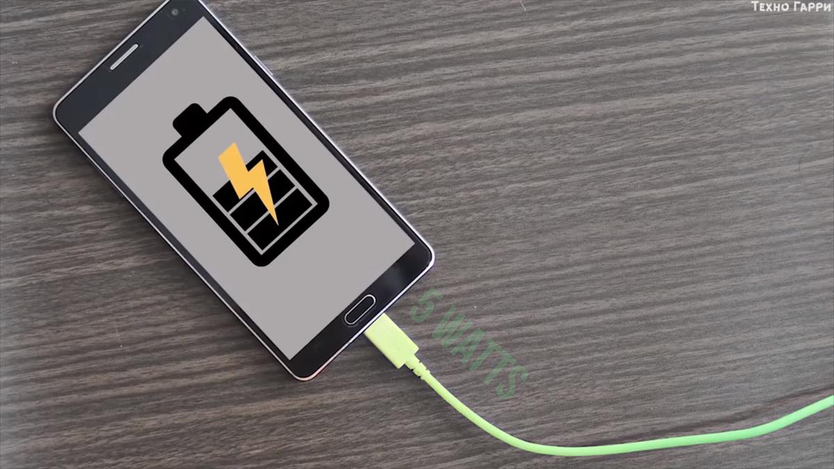 Как работает быстрая зарядка? Вредна ли она для смартфона? смартфоны,советы